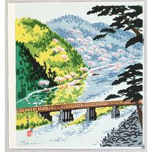 Tokuriki Tomikichiro: Mt. Arashi - Artelino