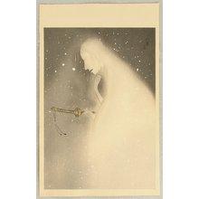 Uemura Shoen: Ghost with Sword - The Complete Works of Chikamatsu - Artelino