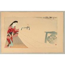 Ishikawa Toraji: Tora - Dai Chikamatsu Zenshu - Artelino