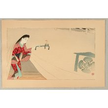 石川寅治: Tora - Dai Chikamatsu Zenshu - Artelino