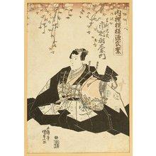 歌川国貞: Prince Genji - Artelino