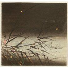 Tsukioka Kogyo: Fireflies - Artelino