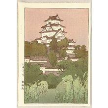 Yoshida Hiroshi: Himeji Castle (Morning) - Artelino