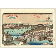 Keisai Eisen: 8 Scenic Views of Edo - Sunset at Ryogoku Bridge - Artelino