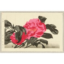 Inagaki Tomoo: Red Camellia - Artelino