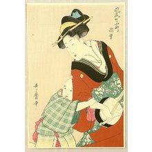 Kitagawa Utamaro: Shamisen Player - Artelino