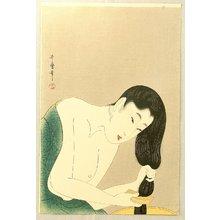 喜多川歌麿: Ten Examples of Study of Women's Faces - Washing Hair - Artelino