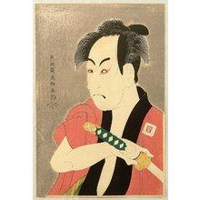 Toshusai Sharaku: Kabuki - Ichikawa Omezo - Artelino