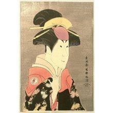 Toshusai Sharaku: Kabuki - Segawa Tomisaburo - Artelino