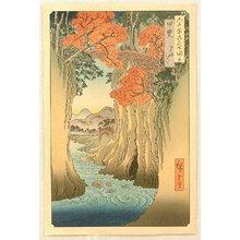 Utagawa Hiroshige: Famous Places in Sixty-odd Provinces - Monkey Bridge in Kai - Artelino