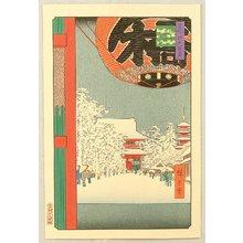 歌川広重: One Hundred Famous View of Edo - Kinryuzan Temple at Asakusa - Artelino