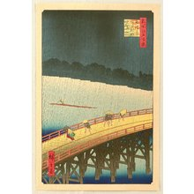歌川広重: One Hundred Famous Views of Edo - Ohashi at Atake - Artelino