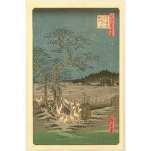 歌川広重: One Hundred Famous Places of Edo - Fox Fire at Oji - Artelino