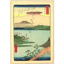 歌川広重: Eight Views of Ohmi - Geese Homing at Katata - Artelino