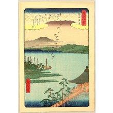 Utagawa Hiroshige: Eight Views of Ohmi - Geese Homing at Katata - Artelino