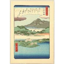 歌川広重: Eight Views of Ohmi - Evening Bell of Mii Temple - Artelino