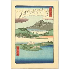 Utagawa Hiroshige: Eight Views of Ohmi - Evening Bell of Mii Temple - Artelino