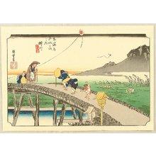 Utagawa Hiroshige: 53 Stations of the Tokaido - Kakegawa (Hoeido) - Artelino