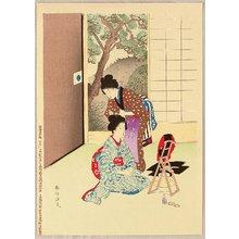 Miyagawa Shuntei: Yukiyo no Hana - Hair Dresser - Artelino