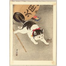 小原古邨: Cat Catching Mouse - Artelino