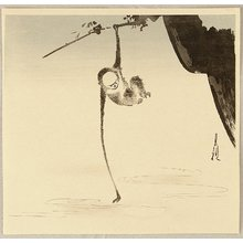 尾形月耕: Monkey and the Moon Reflection - Artelino
