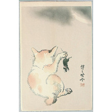 Kawanabe Kyosai: Cat and Mouse - Artelino