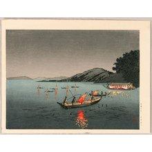 Arai Yoshimune: Cormorant Fishing - Artelino