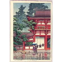 川瀬巴水: Collection of Scenic Views of Japan II, Kansai Edition - Kasuga Shrine in Nara - Artelino