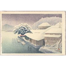 川瀬巴水: Collection of Scenic Views of Japan; Eastern Japan Edition - Evening Snow at Ishimaki - Artelino