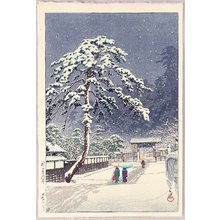 川瀬巴水: Honmon Temple - Artelino