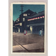 川瀬巴水: Collection of Scenic Views of Japan II, Kansai Edition - Soemoncho District in Osaka - Artelino