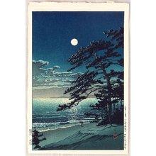 Kawase Hasui: Spring Moon at Ninomiya - Artelino