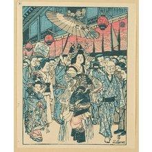 Sekino Junichiro: Japanese Native Customs - Courtesan Parade - Artelino