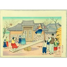 Hiyoshi Mamoru: Children's Play in Korea - Artelino
