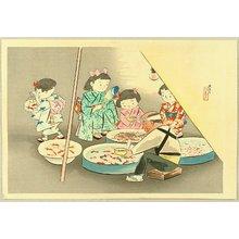 Kiyohara Hitoshi: Gold Fish Seller - Artelino