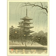 Mori Masamoto: Pagoda of Kofuku Temple - Artelino