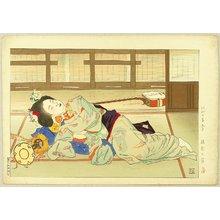 Nakazawa Hiromitsu: Sleeping Beauty - Artelino