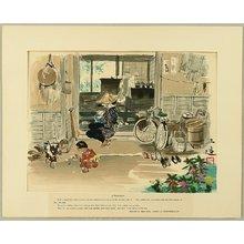 Wada Sanzo: Sketches of Occupations in Showa Era - Farm House - Artelino