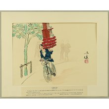 Wada Sanzo: Sketches of Occupations in Showa Era - Delivery Boy - Artelino