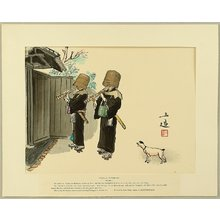 Wada Sanzo: Sketches of Occupations in Showa Era - Priests of Fuke Sect - Artelino