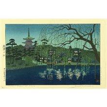 Okuyama Gihachiro: Sarusawa Pond - Artelino