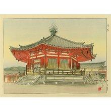Mori Masamoto: Pavilion of Dream - Artelino