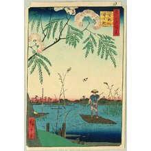 Utagawa Hiroshige: Ayase River - One Hundred Famous Views of Edo - Artelino