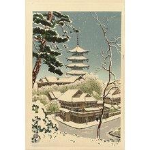 Asada Benji: Pagoda at Yasaka - Artelino