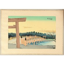 徳力富吉郎: Uji Bridge - Artelino