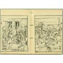 河鍋暁斎: Picture Story of Gyosai - Gaihen Vol.2 - Artelino