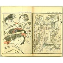 河鍋暁斎: Picture Story of Gyosai - Naihen Vol.2 - Artelino