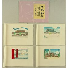 Tokuriki Tomikichiro: Imperial Palace in Kyoto - Artelino