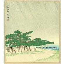 Tokuriki Tomikichiro: Pine at Shin Karasaki - Artelino