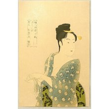 Kitagawa Utamaro: Ten Examples of Study of Women's Faces - More Like to have Affairs - Artelino